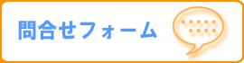 エンシステックジャパンリンクバナー
